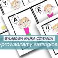 sylabowa-nauka-cztania-samogloski